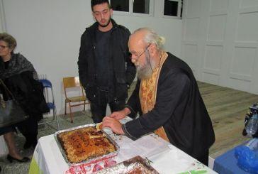 """Έκοψε την πίτα ο Πολιτιστικός Σύλλογος Μενιδίου """"Ο Αμβρακικός"""" (βίντεο)"""