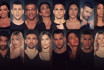 Αυτοί είναι οι 24 του Survivor II