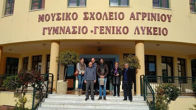 Ο Λ.Καβάκος με συνεργάτες του, τους υποδιευθυντές του Μοσυικού Σχολείου Ρ.Αλεξάκη και Ν. Αποστολάκη, τον πρόεδρο της ΓΕΑ Χρ. Θετάκη και την εκπαιδευτικό Ελένη Μαρσέλου.
