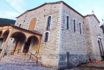 Η Παλαιοκαρυά τιμά τη μνήμη του Αγίου Τρύφωνα