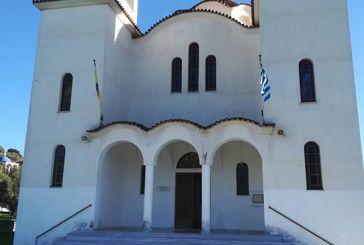 Την Κυριακή 7 Ιανουαρίου τα Εγκαίνια του Ι.Ν. Αγίου Γεωργίου στο Ματσούκι Αγρινίου