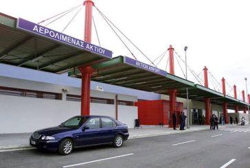 Άλλες δύο συλλήψεις στο αεροδρόμιο του Ακτίου για πλαστές ταυτότητες