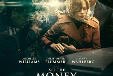 """Οι ταινίες που θα προβάλει ο «Άνεσις"""" από τις 4 Ιανουαρίου"""