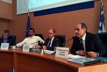 Συνεδριάζει τη Δευτέρα το Περιφερειακό Συμβούλιο