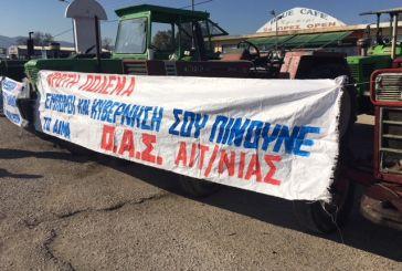 Συσκέπτονται για τις κινητοποιήσεις οι αγρότες της Αιτωλοακαρνανίας