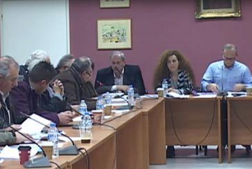 Συνεδριάζει σήμερα το Δημοτικό Συμβούλιο Θέρμου – τι θα συζητηθεί