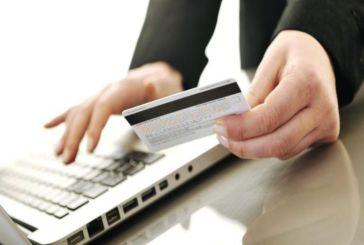 Πρόβλημα με το αφορολόγητο λόγω e-banking – Ο κίνδυνος για χιλιάδες μισθωτούς, συνταξιούχους και αγρότες