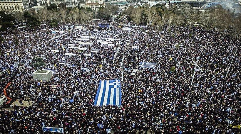 «Εθνικόν το αληθές» και συλλαλητήριο: άλλη μια εκκρεμότητα του Εμφυλίου