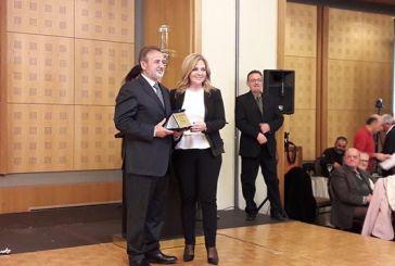 ΕΛΕΠΑΠ Αγρινίου: «Μεγάλη τιμή η βράβευση από την Παναιτωλοακαρνανική Συνομοσπονδία»