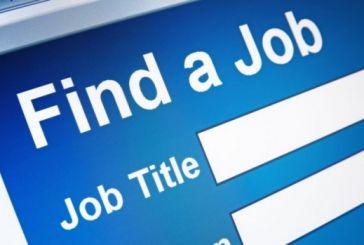 Αναλυτικά η κατανομή θέσεων Κοινωφελούς Εργασίας σε πέντε δήμους της Αιτωλοακαρνανίας