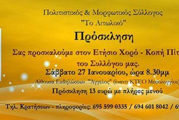 Το Σάββατο 27/1 ο ετήσιος χορός του Πολιτιστικού & Μορφωτικού Συλλόγου «Το Αιτωλικό»