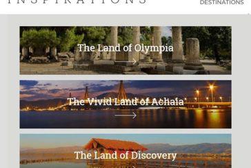 Βράβευση της Περιφέρειας Δυτικής Ελλάδας από τον ΕΟΤ – Η Πάτρα Ευρωπαϊκός Προορισμός Αριστείας