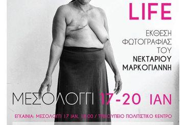 """Έκθεση φωτογραφίας του Νεκτάριου Μαρκογιάννη στο Μεσολόγγι «Expressions of life"""""""