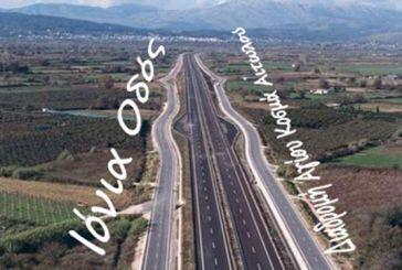 Ψήφισμα του συνδέσμου «Όσιος Ευγένιος ο Αιτωλός» για ονομασία της Ιόνιας Οδού σε «διαδρομή Αγίου Κοσμά Αιτωλού»
