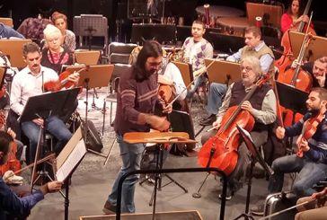 Σημειώσεις μιας πρόβας της Κρατικής Ορχήστρας Αθηνών με τον Καβάκο στο Αγρίνιο!