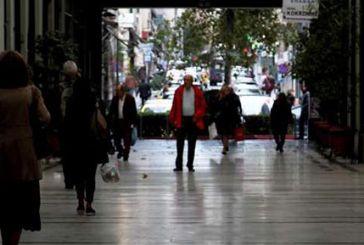 """Εμπορικός Σύλλογος Αγρινίου για το ασφαλιστικό: ένα σύστημα που είναι φτιαγμένο με """"παλιά υλικά"""""""