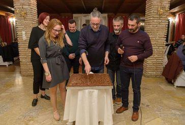 Έκοψε την πίτα του ο Πολιτιστικός & Μορφωτικός Σύλλογος «Το Αιτωλικό»