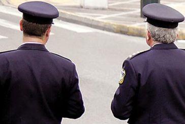 Που τοποθετήθηκαν οι Υποστράτηγοι της Ελληνικής Αστυνομίας