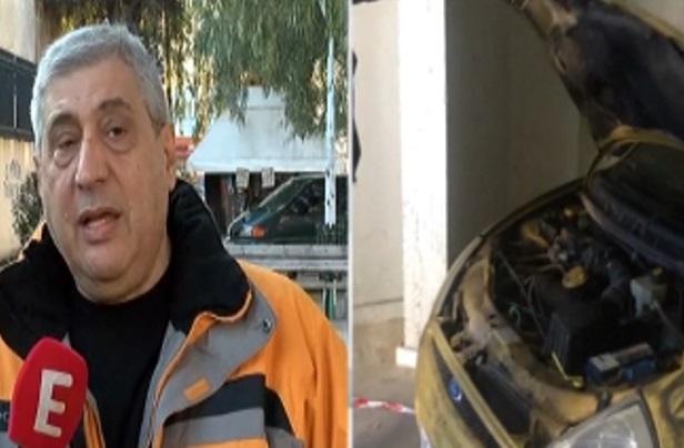 Ειρήνη Λαγούδη: Βρέθηκε αυτοσχέδιο φυτίλι στο πίσω μέρος του αυτοκινήτου της!