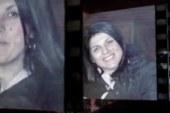 Υπόθεση Λαγούδη: Στην τελική ευθεία οι έρευνες για τον θάνατο της (video)