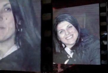 Θάνατος Ειρήνης Λαγούδη – Μάρτυρες που γνωρίζουν στοιχεία εμποδίζονται να καταθέσουν (video)