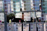 Πρωτοχρονιάτικο λαχείο: Ακόμα δεν έχει εμφανιστεί ο νικητής των δύο εκατομμυρίων ευρώ