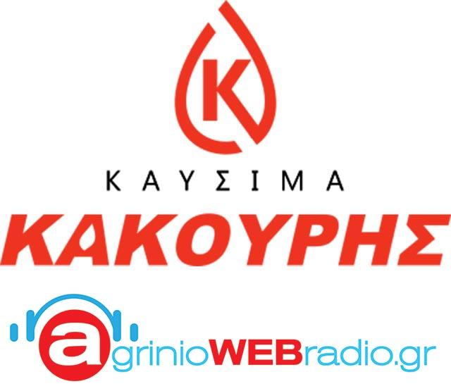 logo-kakouris-webradio