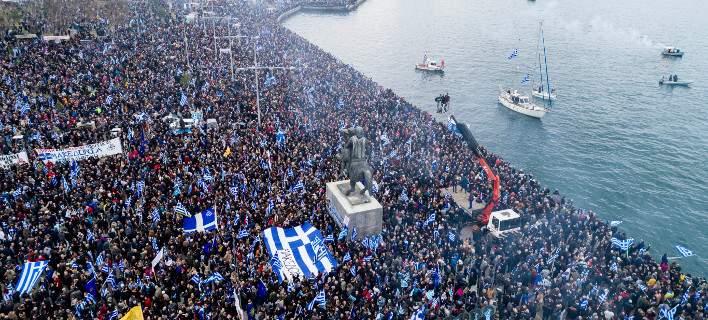 Ολα όσα έγιναν στο συλλαλητήριο στη Θεσσαλονίκη για το Σκοπιανό