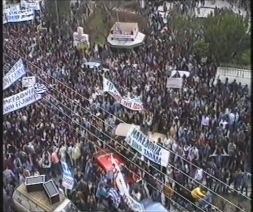 makedonia1994