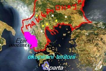 Πως η Σκοπιανή προπαγάνδα εμπλέκει την Αρχαία Αιτωλία στο «Μακεδονικό»
