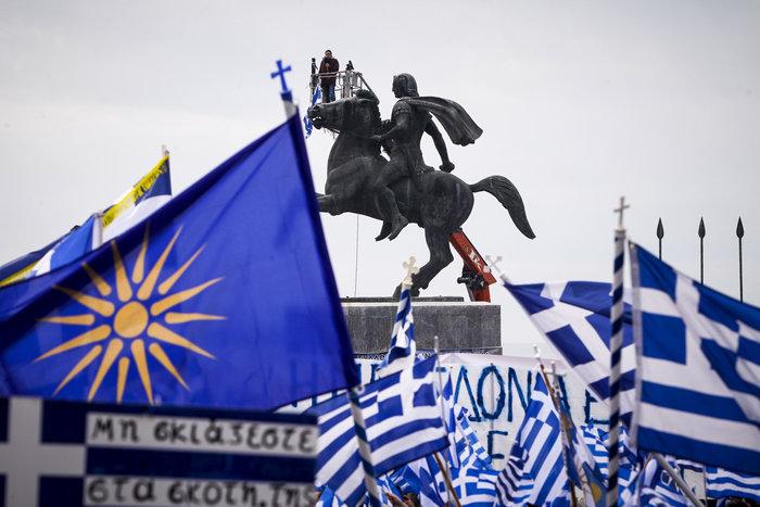 """Ο Μητροπολίτης Κοσμάς και οι ιερείς της περιοχής μας ζητούν να μην υπάρξει υποχώρηση στο """"Μακεδονικό"""""""