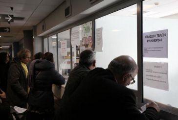 Μητρώο Πολιτών: Αλλάζει ριζικά φιλοσοφία και τρόπος οργάνωσης στοιχείων