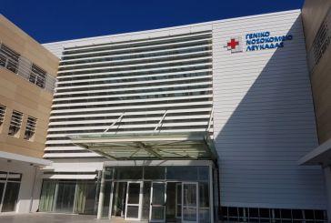 Μέσα στο 2018 θα λειτουργήσει το νέο Γενικό Νοσοκομείο Λευκάδας