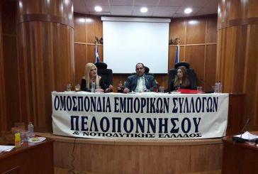 Το πρώτο Δ.Σ. της νέας Διοίκησης της Ομοσπονδίας Εμπορικών Συλλόγων Πελοποννήσου & Νοτιοδυτικής Ελλάδας