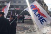 Το ΠΑΜΕ Εκπαιδευτικών Αιτωλοακαρνανίας καταγγέλλει την κυβέρνηση για τα επεισόδια στην Αθήνα