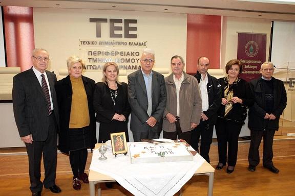 Έκοψε την πίτα του ο Πανευρυτανικός Σύλλογος Αιτωλοακαρνανίας (φωτό)