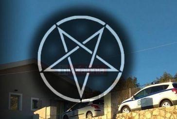 Θυσία στο Σατανά το ζευγάρι της Κεφαλονιάς: Έμπηξε μαχαίρι στην καρδιά του ο άνδρας