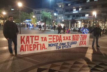 Πικετοφορία στο Αγρίνιο για το «νομοσχέδιο που θα κάνει τη ζωή μας ακόμη πιο δύσκολη»