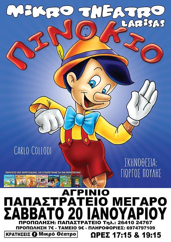 pinokio-poster