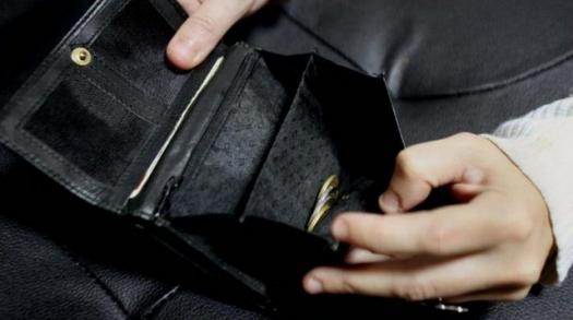 Αγρίνιο: χάθηκε πορτοφόλι, δίνεται αμοιβή