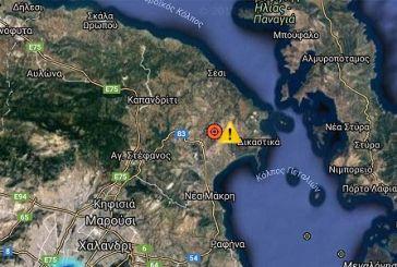 Σεισμός ανησύχησε την Αττική