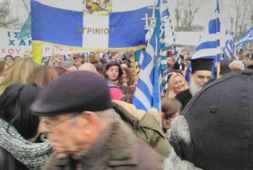 "Mεγάλο συλλαλητήριο για το ""Μακεδονικό"" με συμμετοχή πολλών Αιτωλοακαρνάνων"