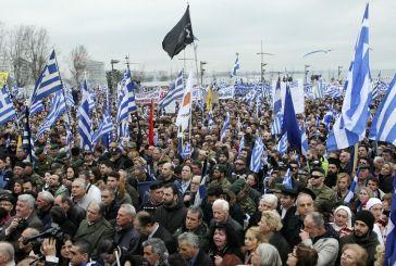 Ετοιμάζονται νέα συλλαλητήρια  για τη Μακεδονία