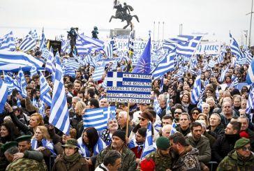 Σε εξέλιξη το συλλαλητήριο για το Σκοπιανό στη Θεσσαλονίκη [Live]