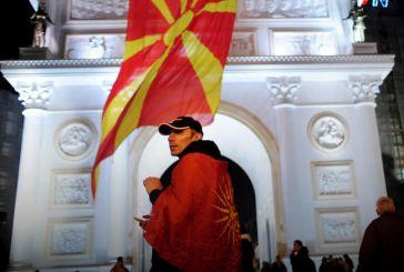 Πυρετός διεργασιών στο Σκοπιανό, σύσκεψη στο Μαξίμου
