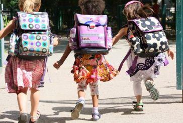 Έφθασαν οι «black Fridays» στα δημοτικά σχολεία