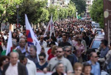 Σύσκεψη στην Πάτρα για την οργάνωση του συλλαλητηρίου ενόψει του Αναπτυξιακού Συνεδρίου