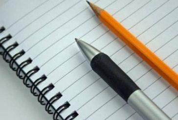 Επιτέλους πώς το γράφουμε; Θεοφάνεια ή Θεοφάνια – Η… ορθογραφία της εορτής