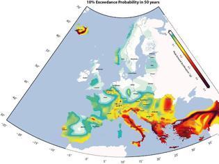 to-ionio-pio-seismogenis-perioxi-stin-evropi-1-315x236
