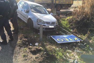 Τραυματισμός δικυκλιστή σε τροχαίο στην εθνική οδό κοντά στο Αγρίνιο